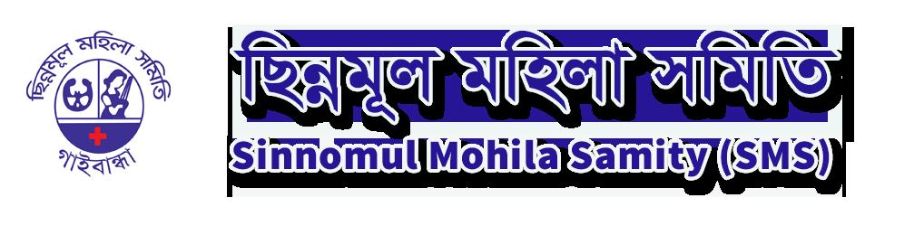 Sinnomul Mohila Samity